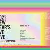Konser Akhir Tahun Big Hit 2020 Dikritik