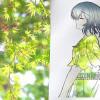 Ketika Ilustrasi Fotografi Berpadu dengan Potongan Kertas Tradisional Jepang