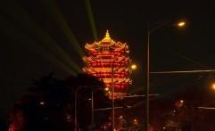Mendadak Wuhan!