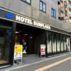 Tarif Hotel di Jepang ini Lebih Murah dari Semangkuk Ramen
