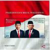 Prangko Jokowi - Ma'ruf Diluncurkan