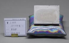 Seniman Asal Jepang Menjual Batu Berisi Rahasia Terkelam Seseorang