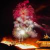 Perayaan Membakar Gunung di Jepang