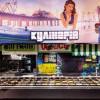 Belanja di Supermarket ala GTA: San Andreas