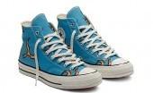 Penggila Converse Harus Miliki Sneakers Ini