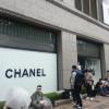 Chanel Batasi Pembelian Satu Tas per Tahun di Korsel