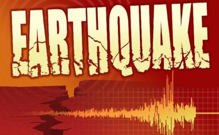 Gempa bumi di sumur Banten