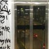 Polisi Buru Pelaku Vandalisme JPO Gelora Bung Karno