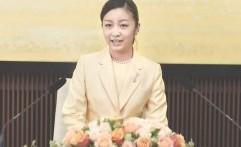 Putri Kekaisaran Jepang Keluar dari Istana