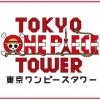 Kunjungi Dunia Bajak Laut One Piece di Tokyo One Piece Tower