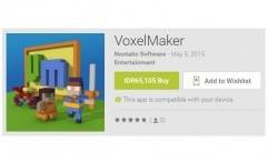 Belajar 3D dengan VoxelMaker