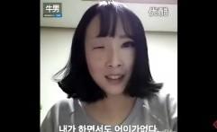 Perbandingan Wajah Wanita Korea dengan dan Tanpa Make-Up