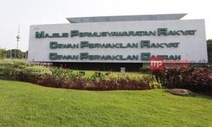 Pembangunan Gedung Baru DPR Tidak Mendesak