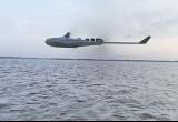Kumpulan Konsep Pesawat Futuristik
