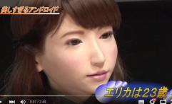 Erica, Robot Android Cantik yang Pandai Bicara