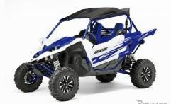 Yamaha Perkenalkan Mobil Off Road YXZ1000R