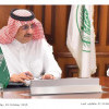 Selidiki Tragedi Mina, Putra Mahkota Saudi Gelar Pertemuan