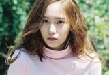 "Krystal Tampil Super Seksi di Foto Teaser Album Baru f(x) ""4 Walls"""