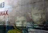Wajah Anak Pencari Suaka di Eropa