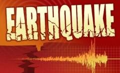 Kamis Sore, Yogyakarta Kembali Dilanda Gempa