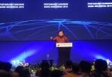 Pertemuan Tahunan Bank Indonesia 2015