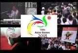 Peluncuran Logo dan Maskot Asian Games 2018