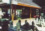 Makam Sunan Gunung Jati, Wisata Religi di Cirebon