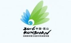 Lolos ke Final, Korea Berpeluang Balaskan Dendam ke Tiongkok