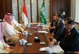 Pertemuan Bilateral Presiden Jokowi dengan Mohammed Bin Salman