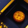 Nyemil ala Sultan dengan Kue Bulan Brand Mewah Ini