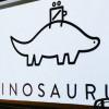 Tak Ada Lagi Penayangan Film di Kinosaurus Kemang?