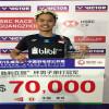Tuntaskan Ambisi, Anthony Ginting Sukses Juarai China Terbuka