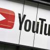 YouTube Tidak Mendukung PS5 dan Xbox Baru