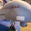 Iran Tembak Jatuh Drone di Kota Pelabuhan Mahshahr, AS-Israel Bungkam