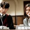 4 Drama Thriller Korea Paling Menegangkan