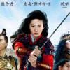 Mulan akan Tayang di Bioskop Tiongkok Mulai 11 September