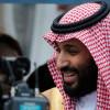 PM Israel Bertemu Putra Mahkota Arab Saudi