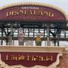 Tiga Bulan Tutup, Disneyland Shanghai Akhirnya Dibuka