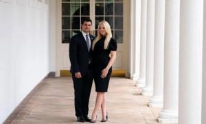 Tiffany Trump Umumkan Pertunangan