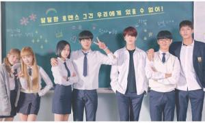 Web Drama Adaptasi Webtoon 'Love Revolution' Segera Tayang