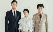 Kulik Busana di Drama 'It's Okay to Not Be Okay' yang Bernilai Fantastis