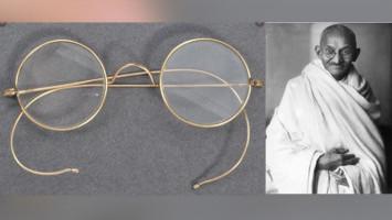 Berlapis Emas, Kacamata Mahatma Gandhi Laku 5 Miliar Rupiah