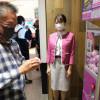 Gachapon Penjual Destinasi Wisata Misterius dari Jepang
