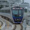 Pemprov DKI Ubah Jam Operasional MRT, LRT, dan TransJakarta