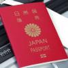 Daftar Paspor Paling Berdaya Tahun Ini