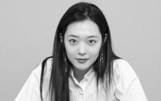 Kenang Mendiang Sulli, MBC Bikinkan Dokumenter