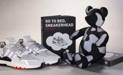 Adidas seri Nite Jogger dengan Merchandise Koleksi Terbatas