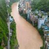 Yanjin, Kota Tersempit di Dunia
