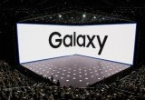 Samsung Unpacked 2020, Mengungkap Seri 'Flagship' Galaxy S20
