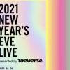 5 Acara Musik untuk Temani Malam Tahun Baru 2021